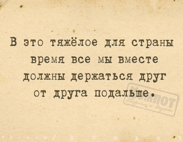 t6-idtOtST0п