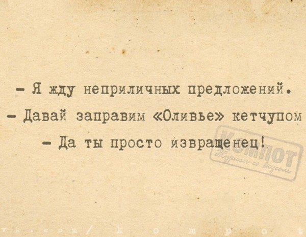 zpD0Sw_5HA4т