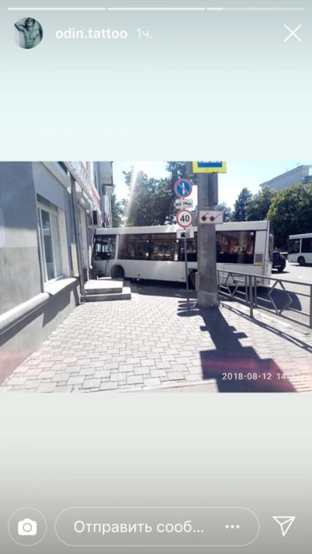 Oyber_FSukA