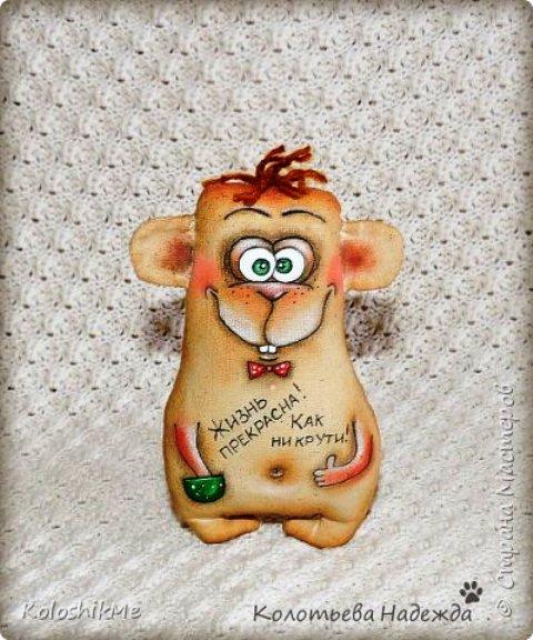 Кофейная обезьянка из ткани
