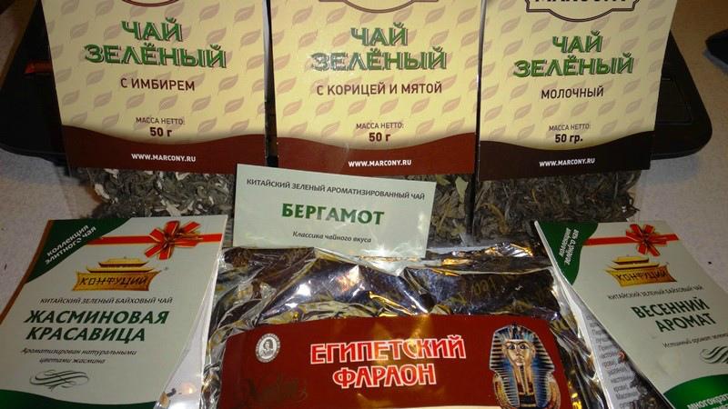 Чай ковский