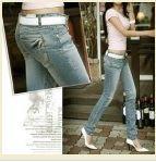 джинсы 44