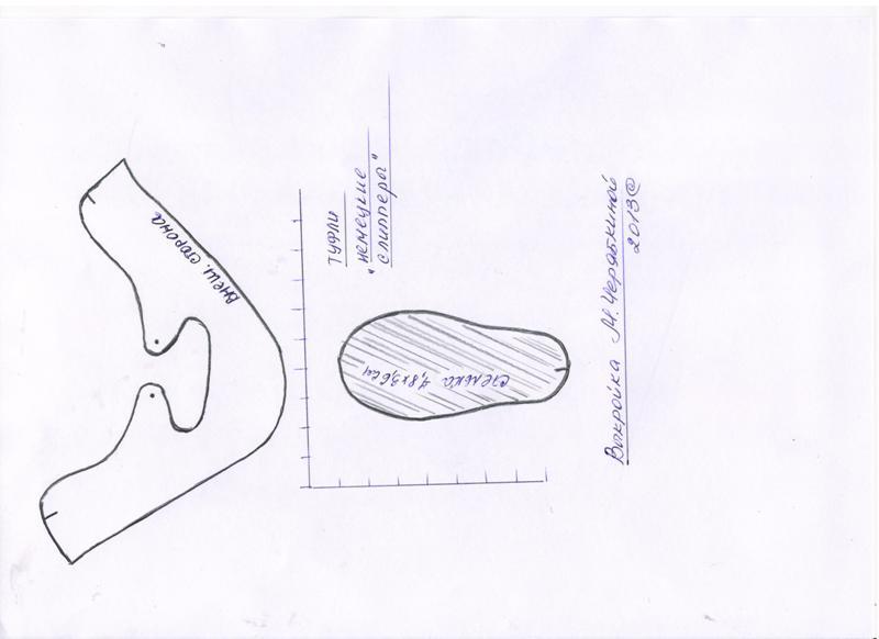 Обувь для paola reina своими руками 58