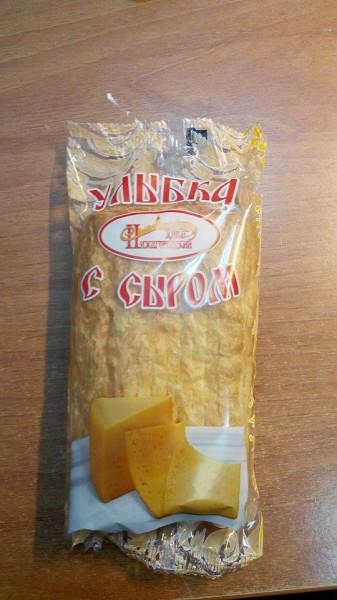Ulybochka s syrom