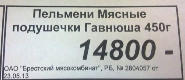 1375856556_04