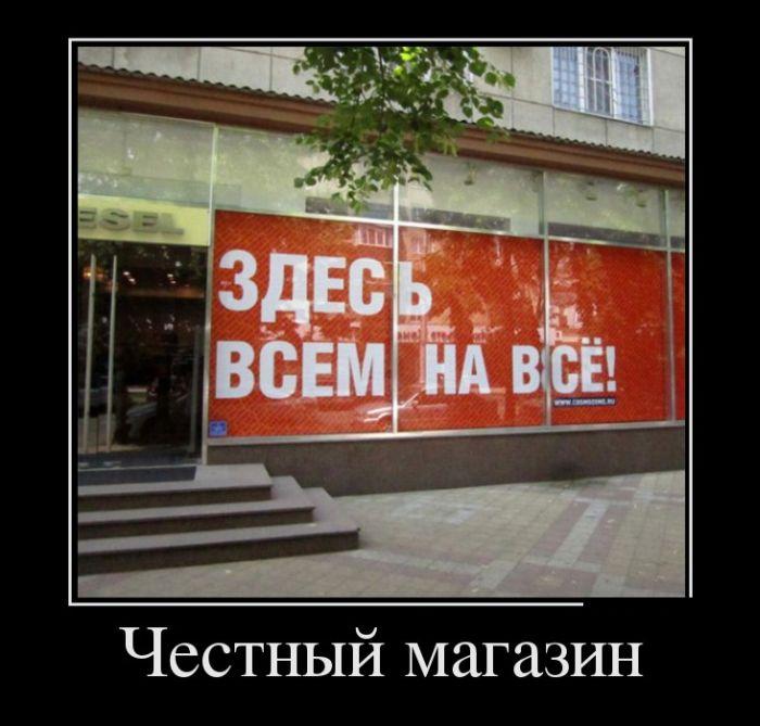 1375878787_demotivatory_18_1
