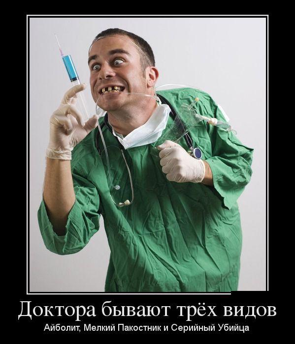1376215534_demotivatory_19_1