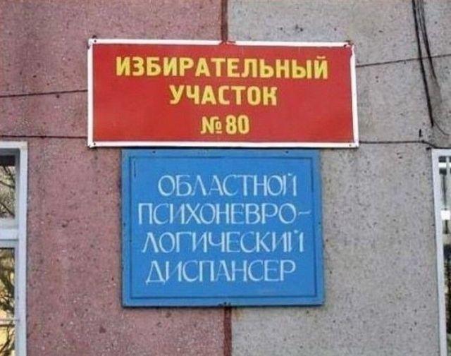 20121708131507