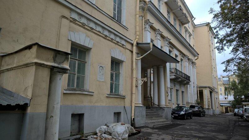Здание бывшей усадьбы Голицыных, где до 2015 года размещался ИФ РАН. Ныне относится к ГМИИ им.Пушкина