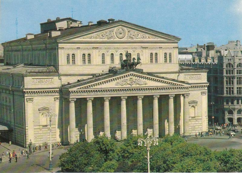 Большой театр, старое фото. Из интернета