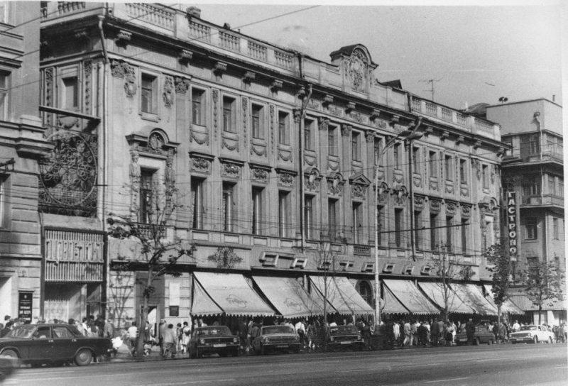Елисеевский магазин в Москве. Фото из интернета