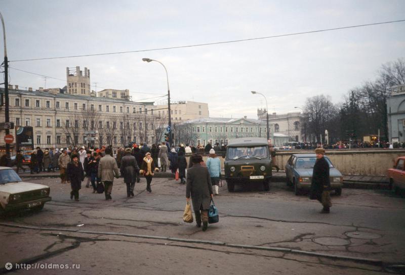 Москва 1990-х