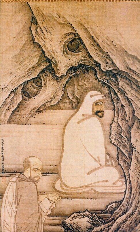 Сэссю (Тойо Ода) (1420-1506). Хуэйкэ, отрубающий себе руку
