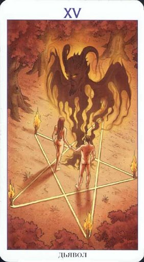 Дьявол_78 дверей