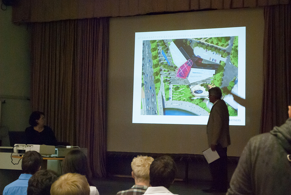 Lecture Vorobyov