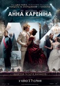 kinopoisk.ru-Anna-Karenina-2030749