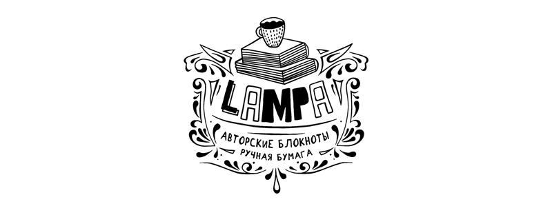 lampa logo