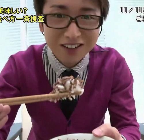 Ohno Satoshi - Bakushou