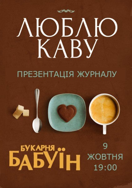 cover coffee_babuin