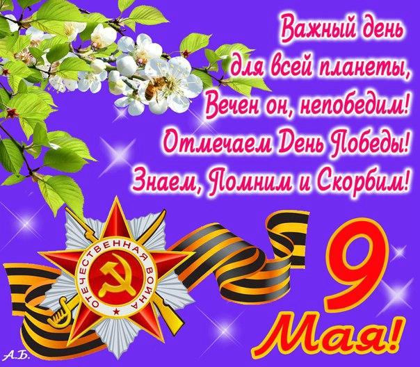 http://ic.pics.livejournal.com/mariel_98/71869430/55318/55318_900.jpg