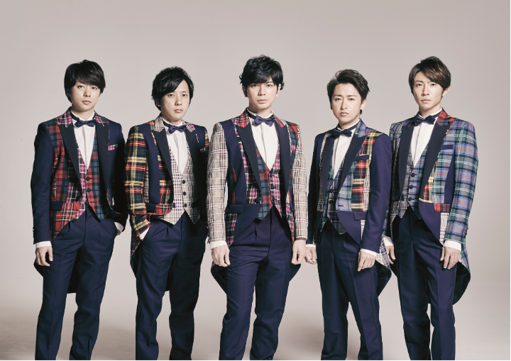 ARASHI's 5x20 ALL THE BEST 1999-2019 Album Details: marikia09