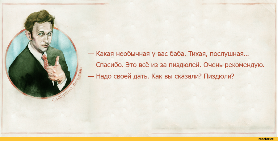 ББПЕ-Сюткин-песочница-1503765