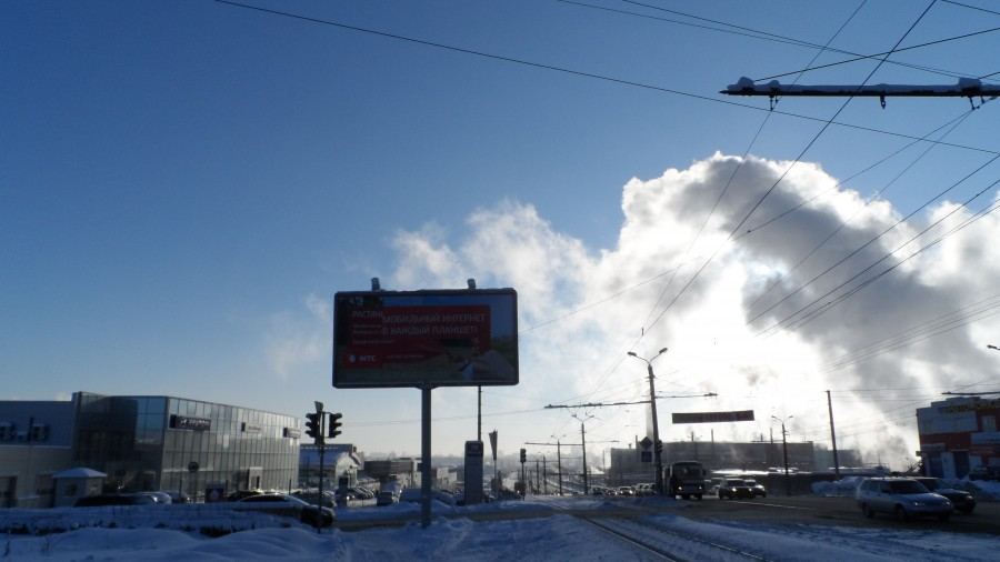 Свердловский тракт - вид на юг