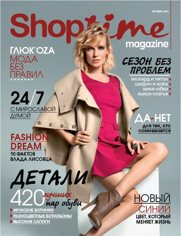 cover-2_Gliucoza