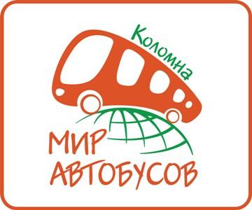 mir_avtobusov_2012