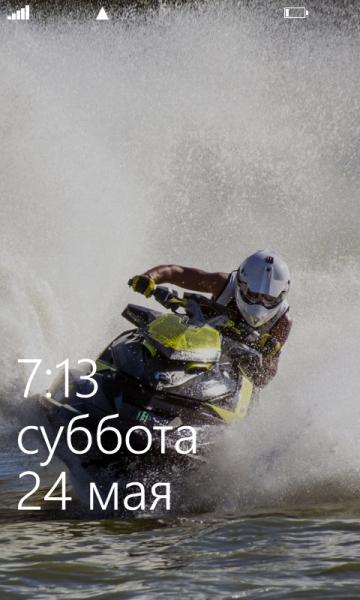 wp_ss_20140524_0002