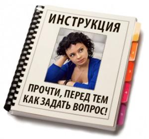 диетолог ковальков бады