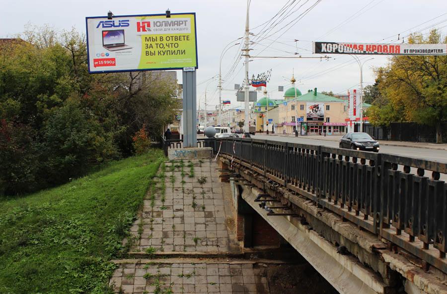 3. Державинский мост