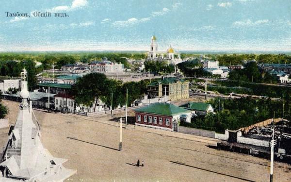 Тамбов. Вид с соборной колокольни. Фото 1914-1917 гг.