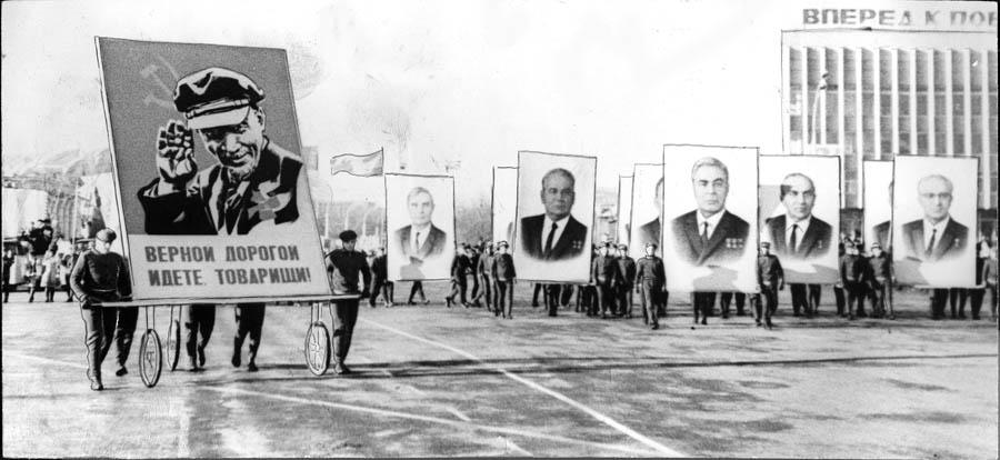 Тамбов. Ленинская площадь. Фото 1970-х гг.