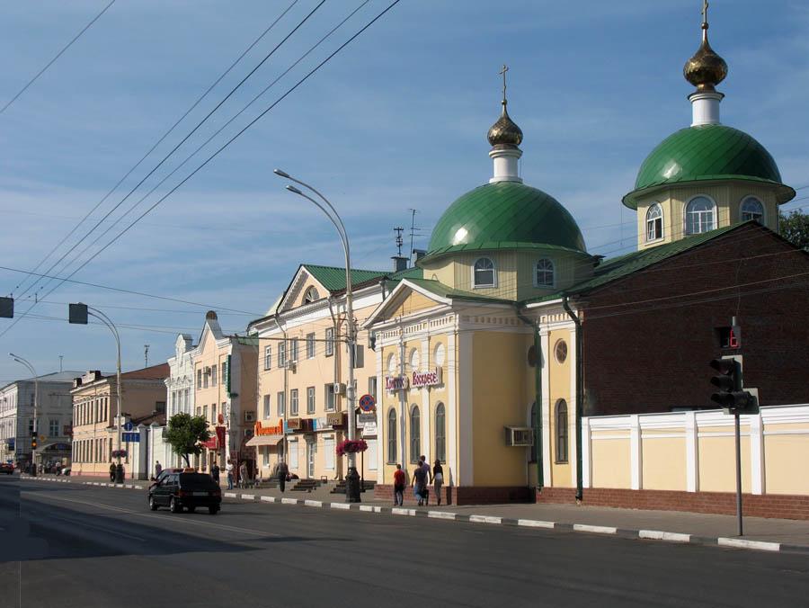 Дома купцов А. Малина и М. Толмачёва в Тамбове
