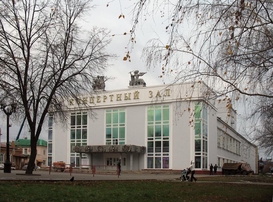 В.Г. Самородов. Здание концертного зала в Тамбов. Фото 16 ноября 2012 г.