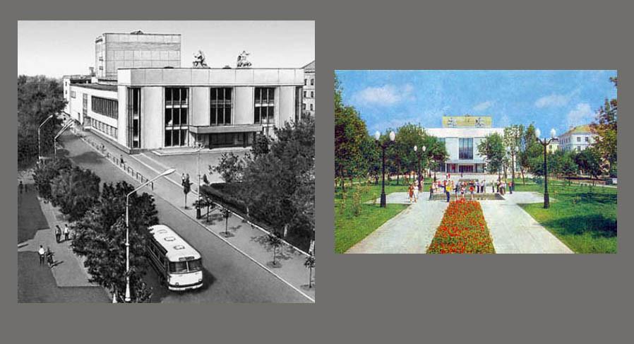 В.Г. Самородов. Концертный зал в Тамбове. Фото конца 1960-х гг.