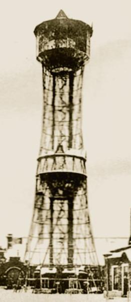 Водонапорная башня В.Г. Шухова в Ярославле. 1911