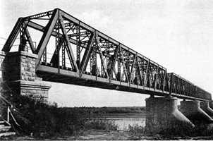 Один из мостов В.Г. Шухова