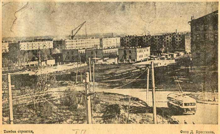 Тамбов, 1967