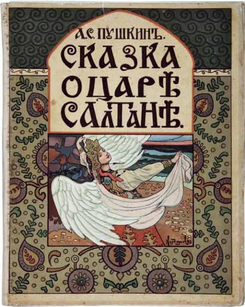 Митяев анатолий в рассказы о войне читать