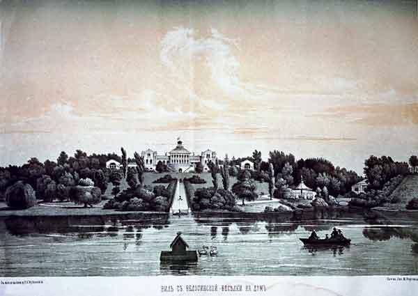 Р.К. Жуковский. Вид усадебного парка в Шаблыкине. Литография. 1856