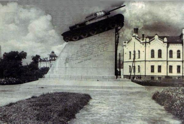 Изображение на открытке 1950-х гг.