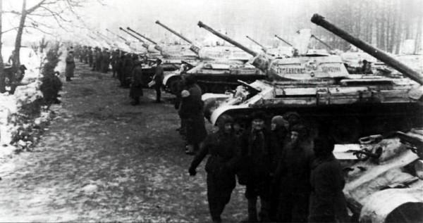 Декабрь 1942-го