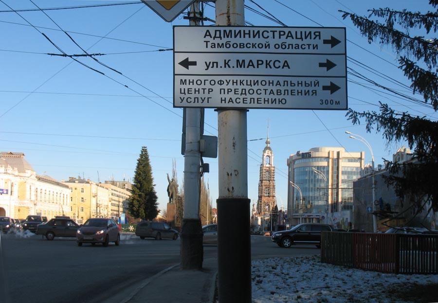 Ленинская площадь в Тамбове. Фото 12.12.12