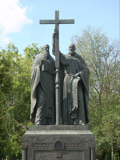 Памятник кириллу и мефодию гей