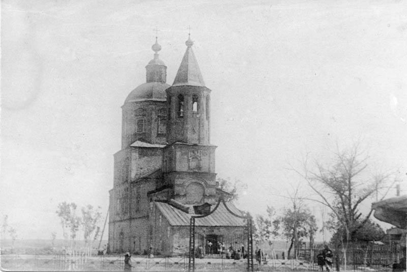 Покровский храм. 1940-е гг.