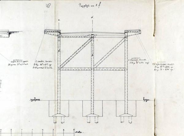 Проект Замятинского моста. Фрагмент. 1910 г.