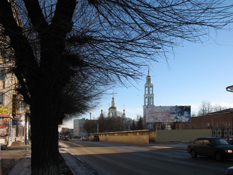 Вид на Соборную площадь. Тамбов. Фото 29 декабря 2012 г.