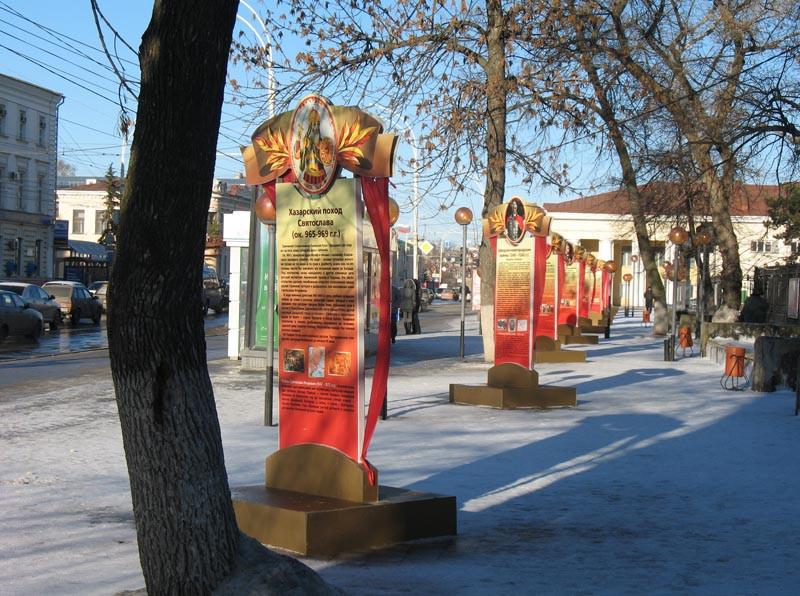 На улице Советской около городского сада. Тамбов. Фото 29 декабря 2012 г.
